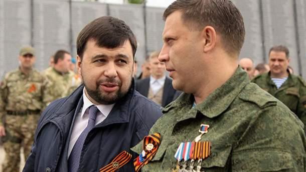 Россия шантажирует Украину?