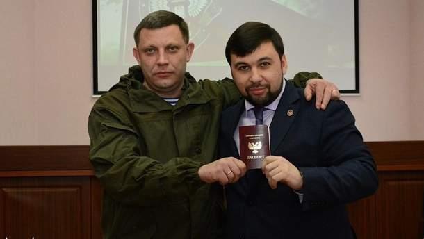 Олександр Захарченко і Денис Пушилін: ілюстративне фото