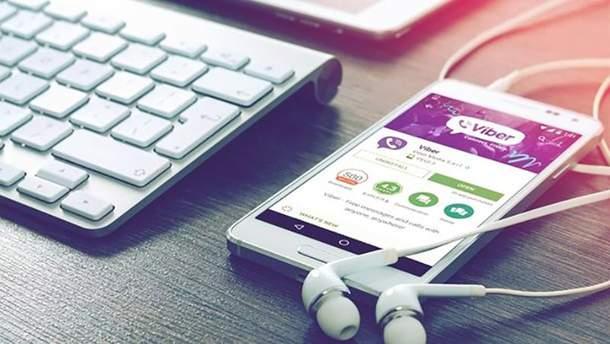 Viber обзавівся вбудованим перекладачем