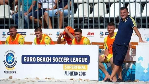 Збірна України з пляжного футболу програла Білорусі