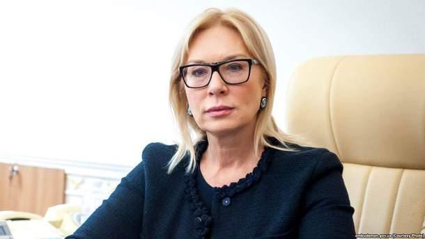 Денісова запропонувала Москальковій відвідати Вишинського в обмін на візит до Балуха