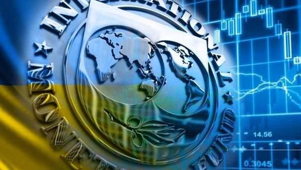 Украина не может позволить себе потерпеть неудачу в вопросе получения нового транша от МВФ