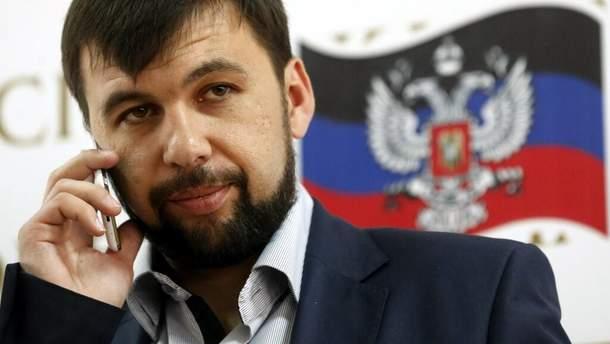 Новый главарь боевиков Донбасса Денис Пушилин