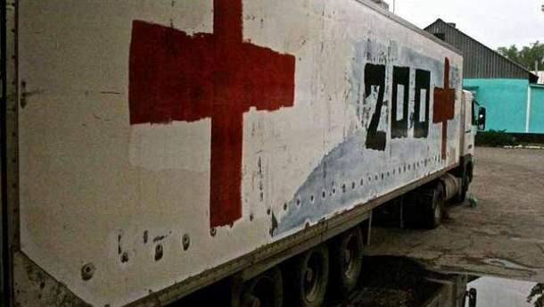 """Вантаж 200 з окупованого Донбасу: ліквідували бойовика з позивним """"Домовенок"""""""