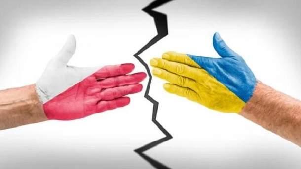 Дещица назвал способ как найти общий язык украинцам и полякам