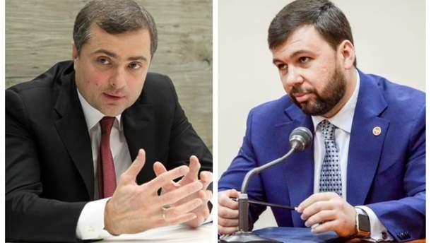 Сурков пообещал поддержку Пушилину