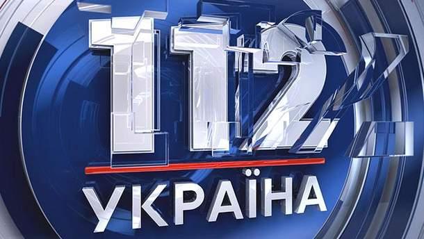 """112 канал Україна"" потрапив у скандал"