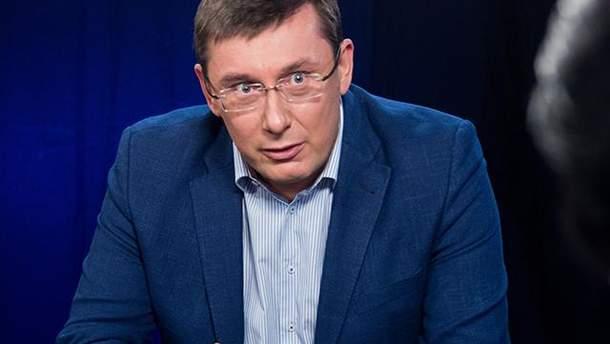 Луценко анонсировал привлечение к уголовной ответственности народного депутата