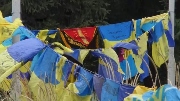 Более тысячи боевых знамен взвились на Черкасщине