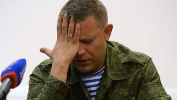 У Донецьку на місці гибелі Захарченка встановили пам'ятник із помилкою