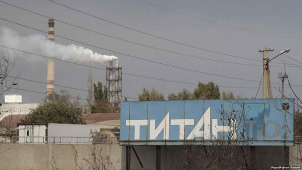 Завод Крымский титан на100% остановлен