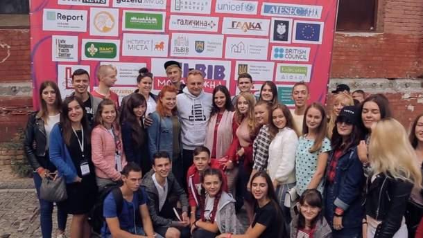 У Львові відбувся Форум Молодіжної столиці України