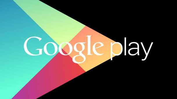 Google Play запускает собственный кэшбек