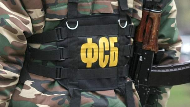 """ФСБ звинуватила Україну у співпраці з """"Ісламською державою"""" для вбивства ватажка """"ДНР"""""""