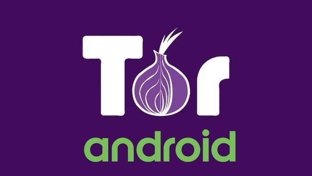 Tor Browser официально вышел на Android