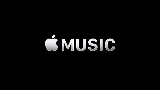 Apple Music став гарнішим і практичнішим – зокрема, альбоми відображаються краще