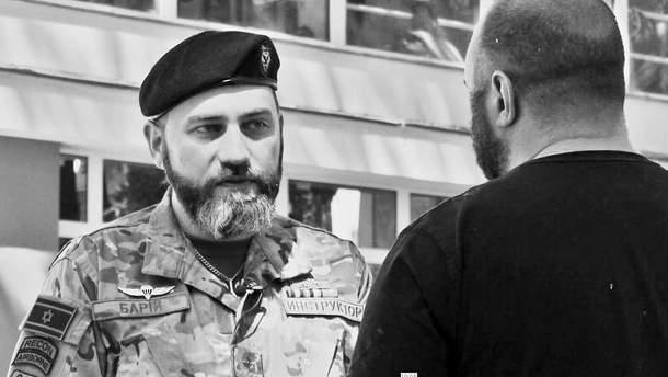Барі Бонен – військовий-іноземець, якого знайшли мертвим у Києві