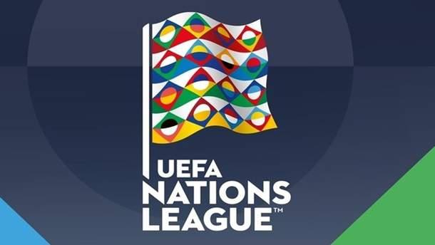 Ліга націй: результати п'ятого ігрового дня