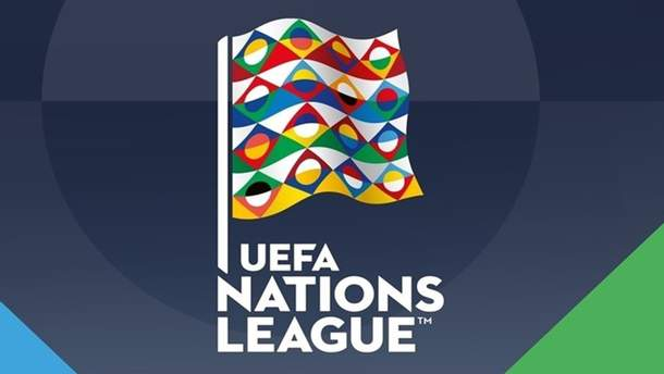 Лига наций: результаты пятого игрового дня