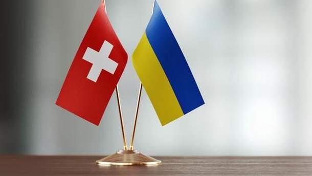 Україна засудила візит делегації Швейцарії до окупованого Криму