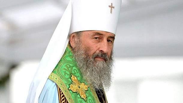 Єпископ Онуфрій (Березовський) ще в 1992 році підписав звернення УПЦ по автокефалію