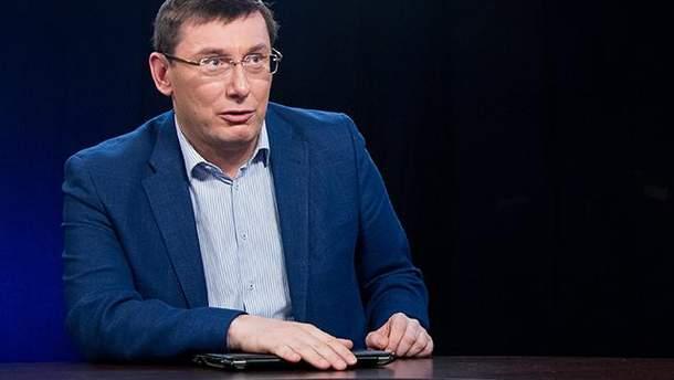 Луценко заявил, что следователи не прослушивали Седлецкую