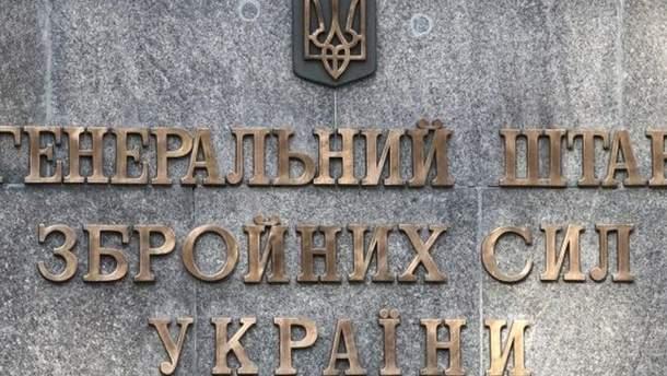 У Генштабі пояснили, чому Порошенко продовжив термін призову у 2018 році