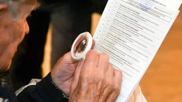 Хватит выборов по закону Януковича