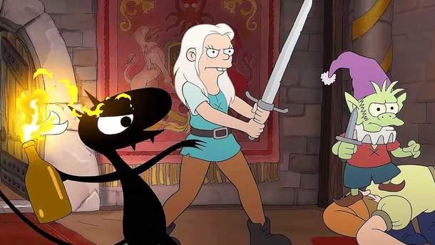 """Netflix випустив перший сезон нового мультфільму Метта Ґрейнінґа """"Розчарування"""""""