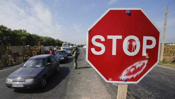 В Луганске запретили выезжать госслужащим