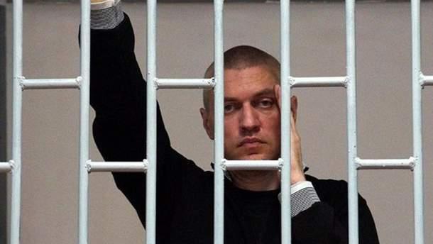 Заключенный в России Станислав Клых