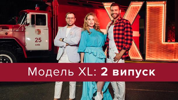 Модель XL 2 сезон 2 випуск - дивитися онлайн новий сезон 2018 bf0fba660b60e