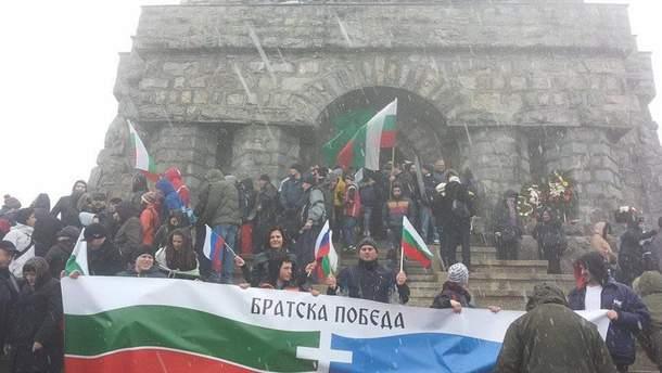 Проросійські організації в Болгарії