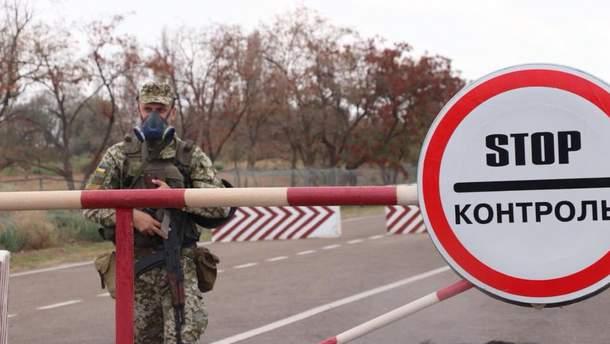 Химвыброс в Армянске: полиция рассматривает 3 версии загрязнения