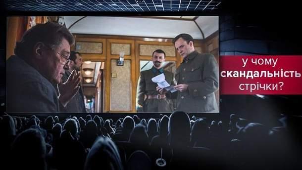Прокат фильма в украинских кинотеатрах продолжается