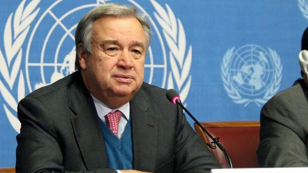 Генеральный секретарь ООН
