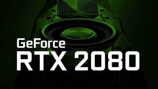 NVIDIA GeForce RTX 2080: дата выхода первых обзоров