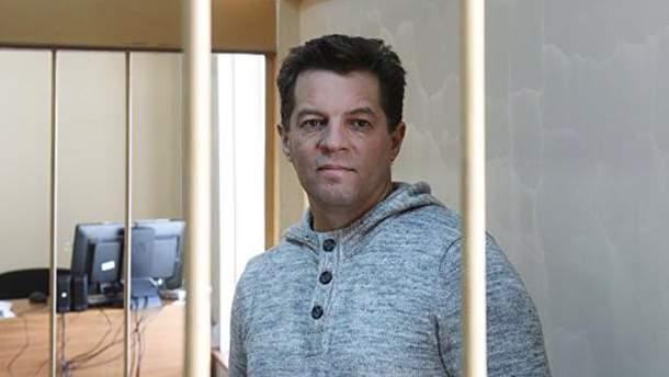 Роман Сущенко будет просить о помиловании