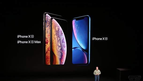 Презентація Apple, осінь 2018