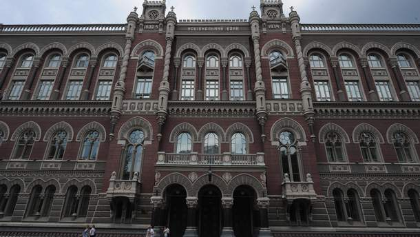 Украина ожидает новый транш от МВФ