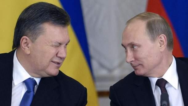 С подачи России и Януковича Украину начали разделять
