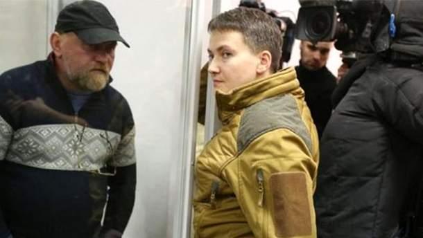 Рубан та Савченко