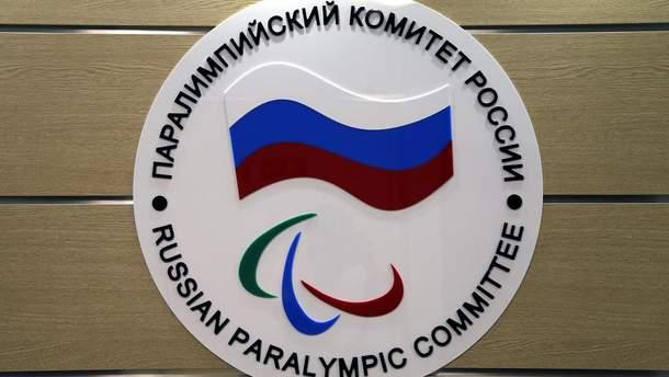 Міжнародний паралімпійський комітет відмовився відновити Росію у правах