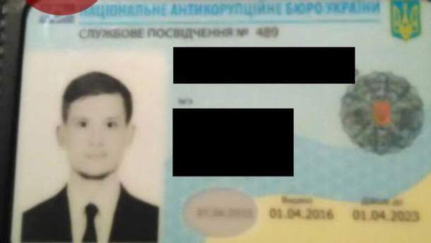 В Киеве задержали детектива НАБУ