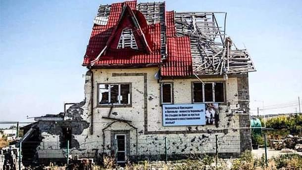 Дом на развилке Краматорск-Славянск-Харьков
