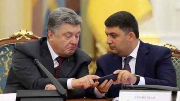 """Через Омеляна Порошенко хоче """"дістати"""" Гройсмана?"""