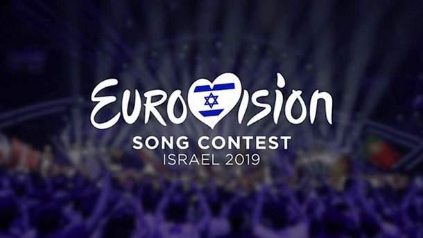 Евровидение-2019: после ряда скандалов организаторы выбрали место проведения конкурса