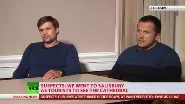 Підозрювані в отруєнні Скрипалів Баширов і Петров дали інтерв'ю