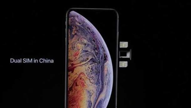 Впервые в истории iPhone получил 2 SIM-карты