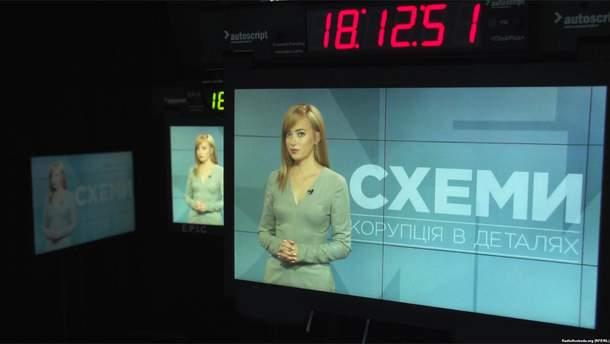 """Журналістка """"Схем"""" Наталія Седлецька"""